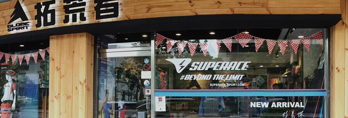 SUPERACE GLOBE SPIRIT XINYI SHOP +886 2 23252429