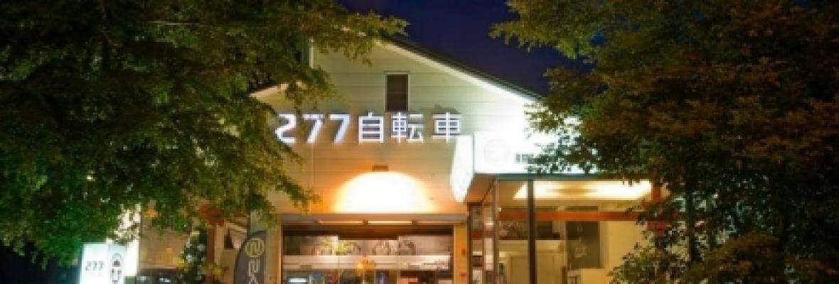 SUPERACE 277 BIKEKS KAOHSIUNG +886 7 5578977