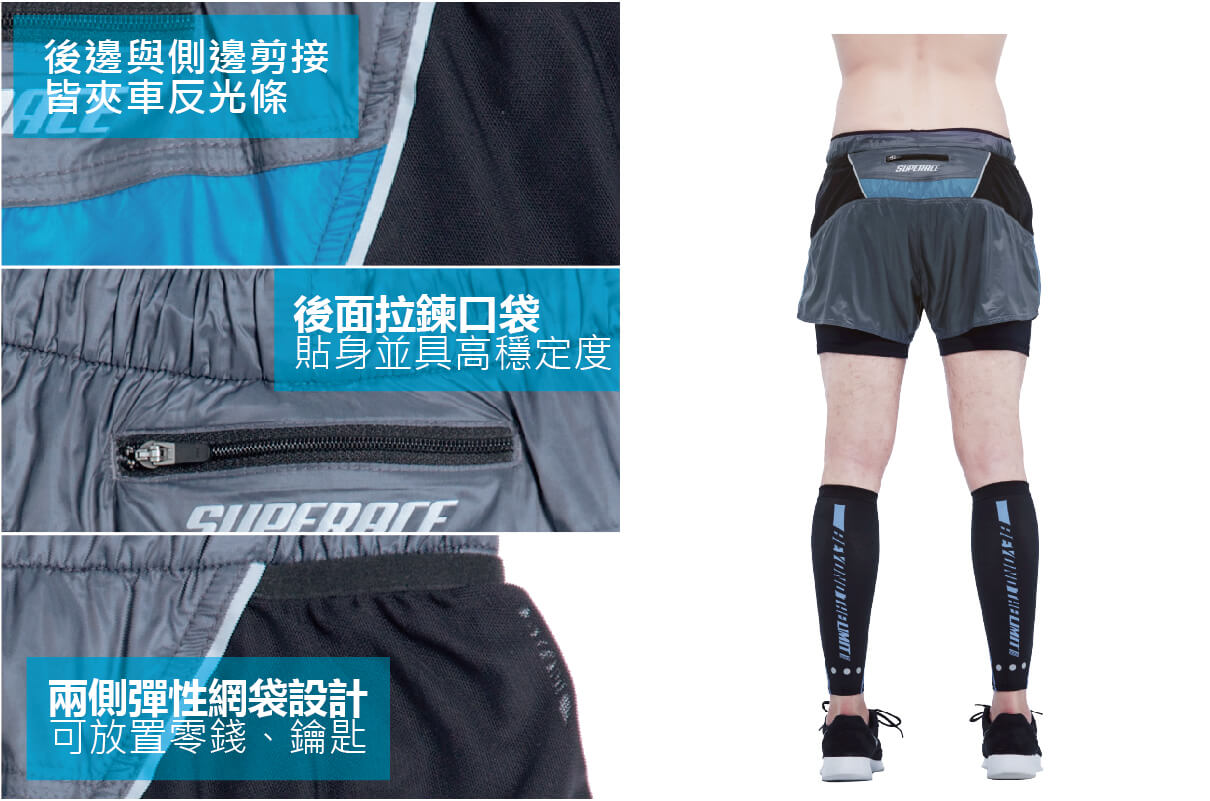 2-in-1 RUNNING SHORT 105g