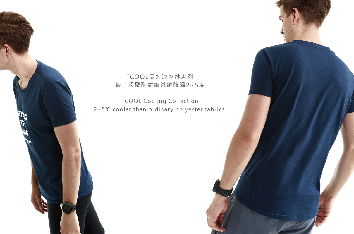 TCOOL CTN TRAINING TEE