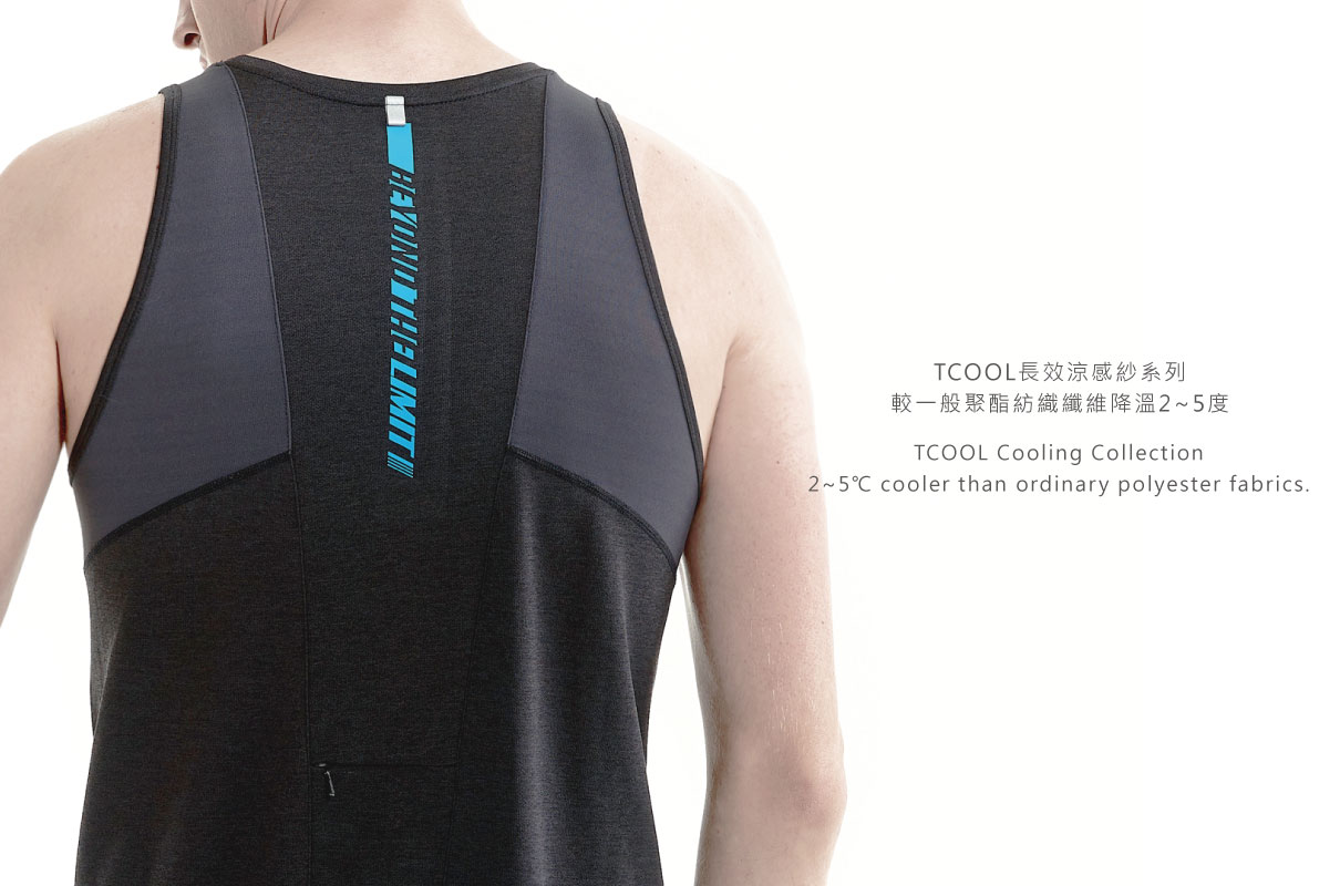 TCOOL TRAINING TANK