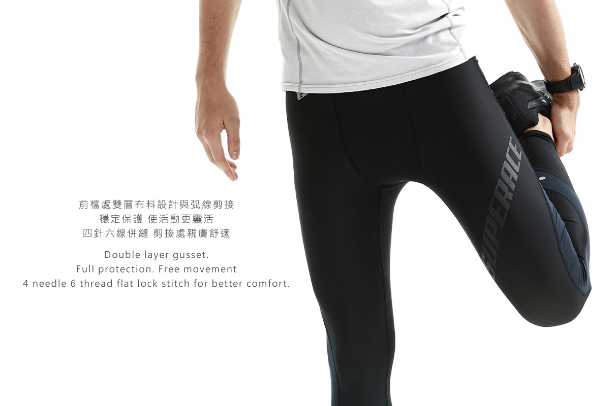 COMPRESSION TIGHTS 2.0 │ MEN