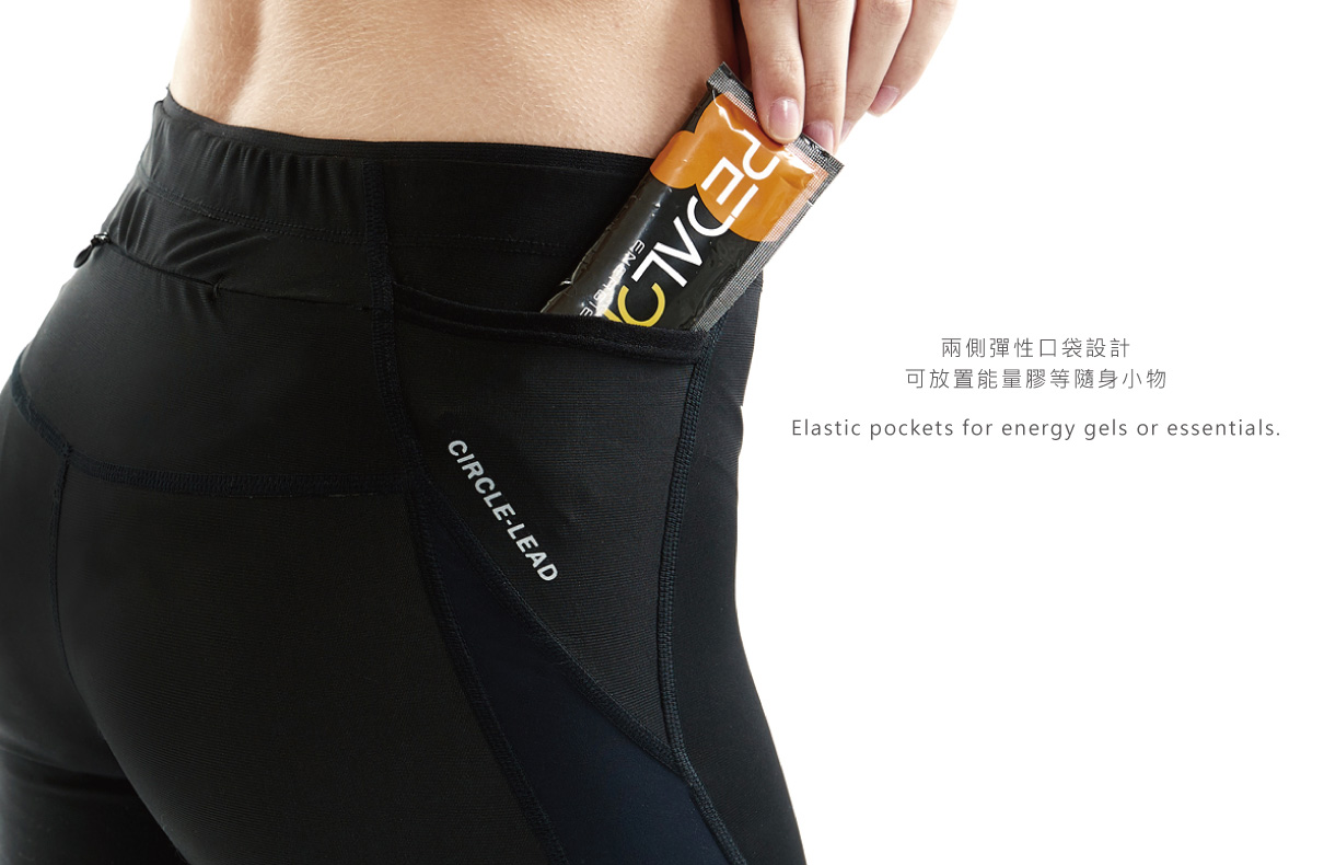 COMPRESSION TIGHTS 2.0│WOMEN
