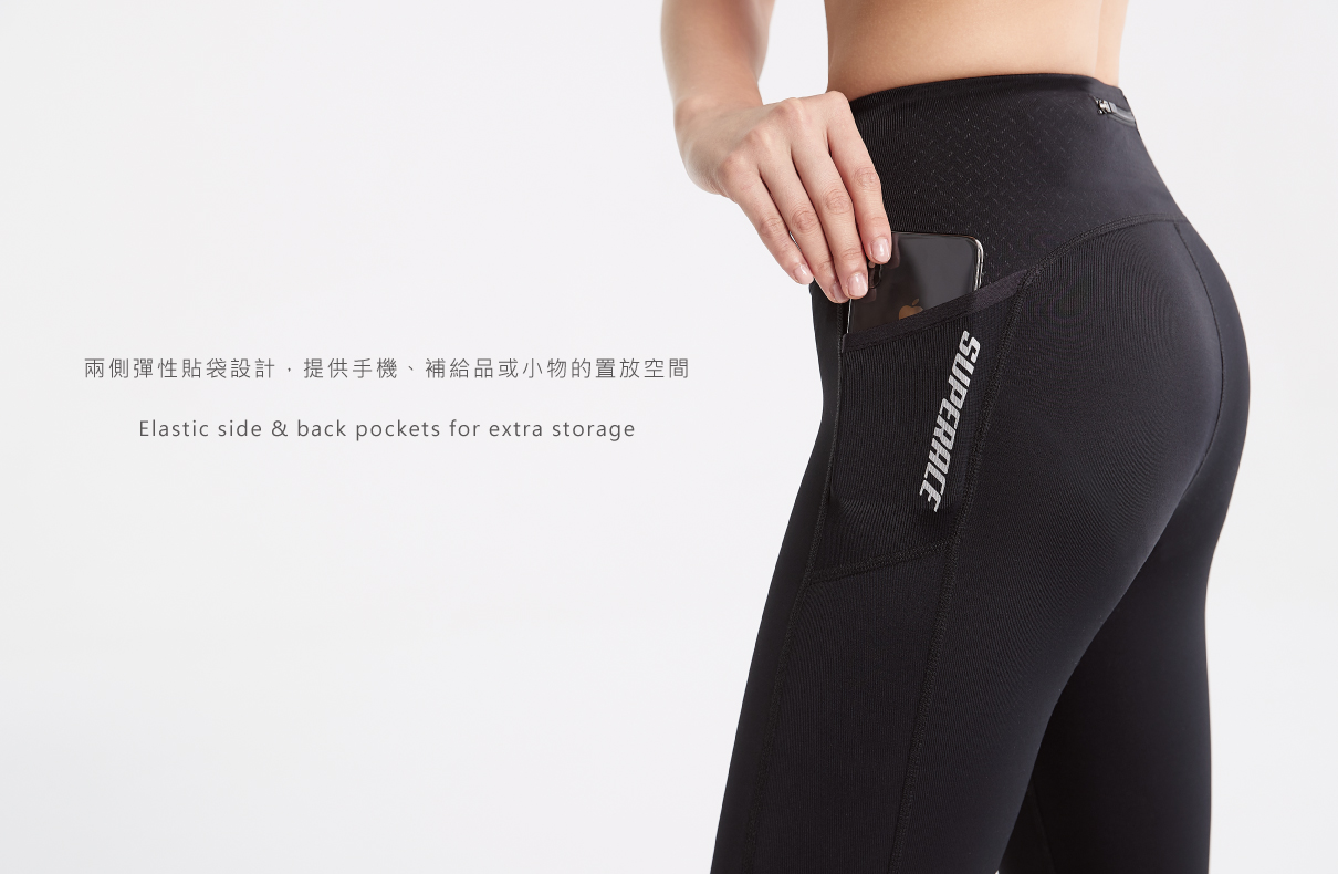 COMPRESSION 3/4 CROP TIGHTS FOR WOMAN