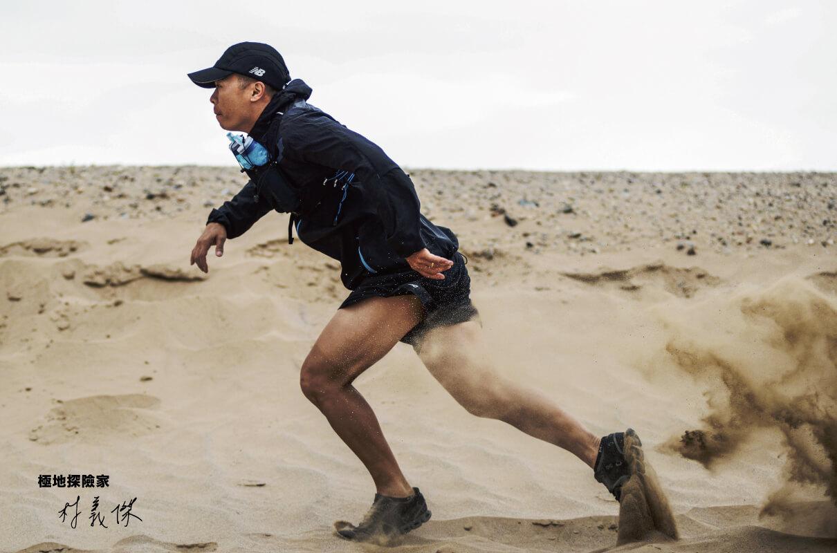 LIGHTWEIGHT BREATHABLE RUNNING JKT   MEN