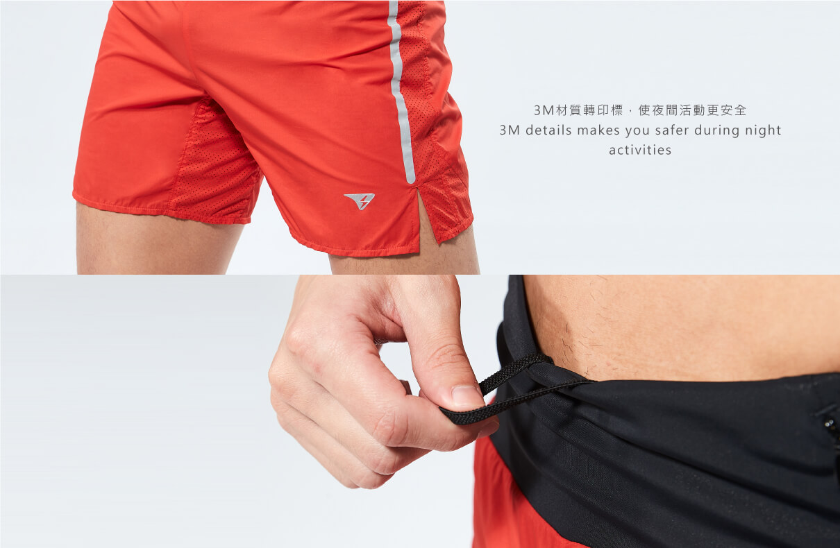 ZERO-FRICTION 2-IN-1 TRAIL SHORTS / MEN
