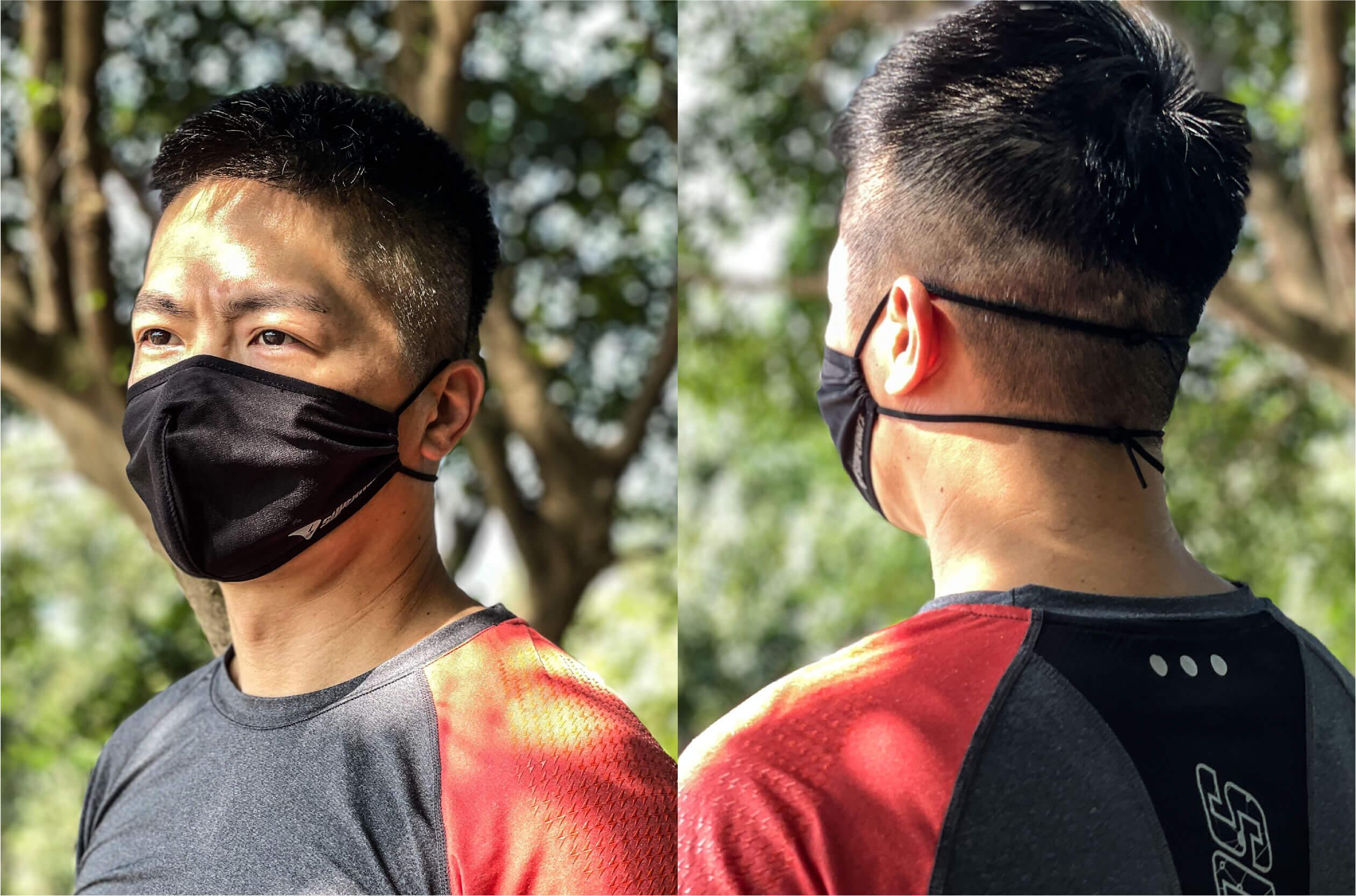 ZERO° Breathable 3D Sport Mask